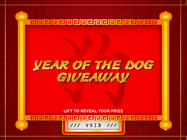 Year of the Dog Pull-Tab Card
