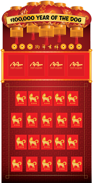 Chinese New Year Game Board