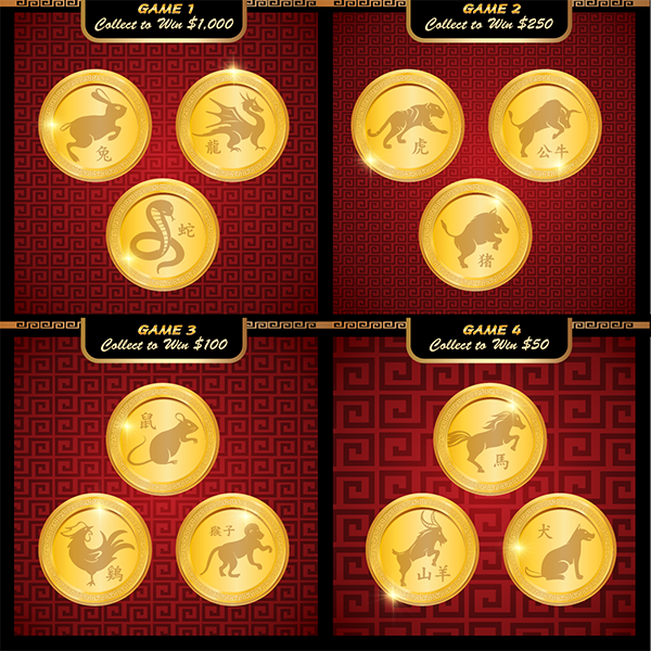 Lunar New Year VSW Promotion